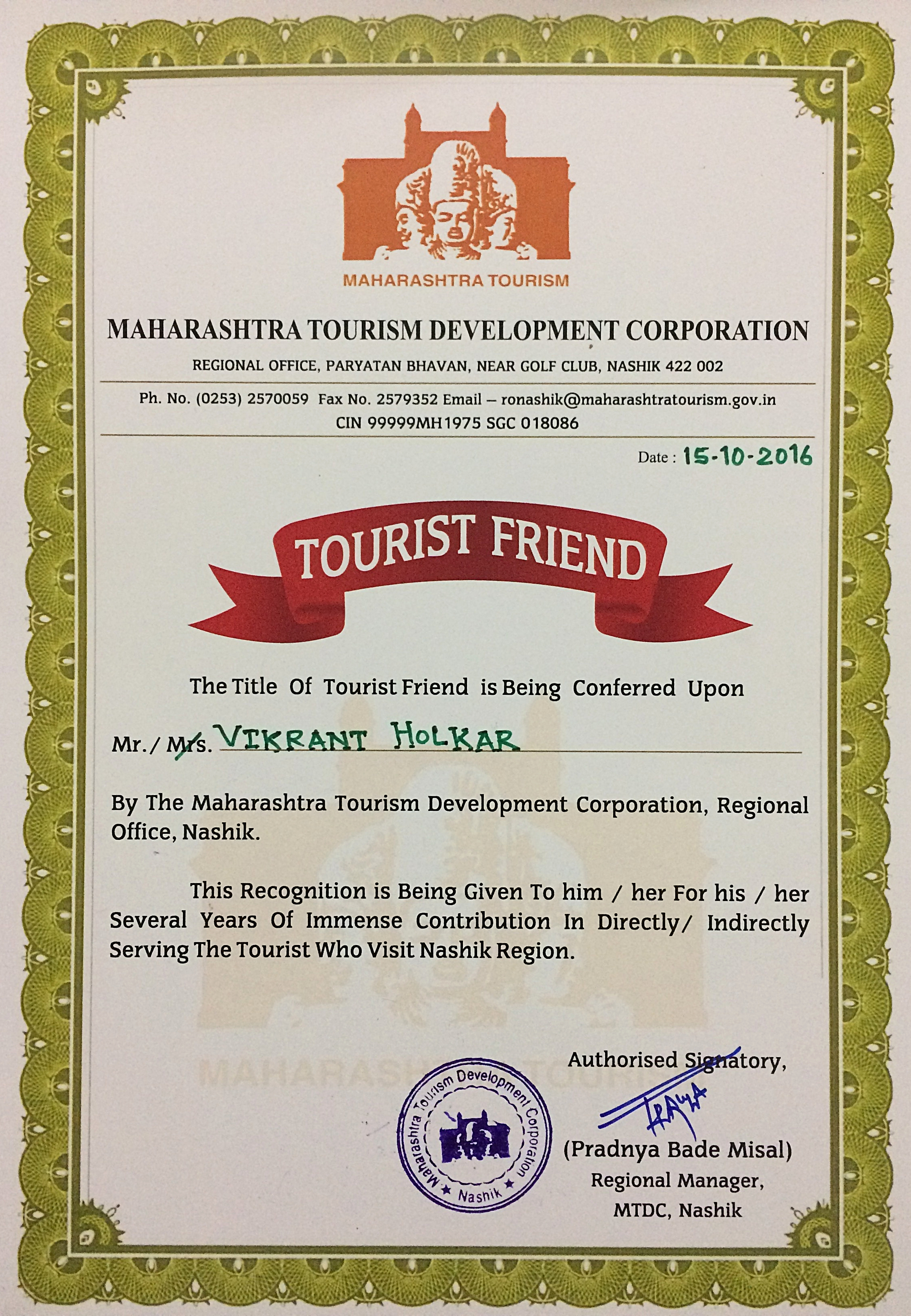 Certificate as Tourist Friend from MTDC to Vikrant Holkar for Wine Information Center