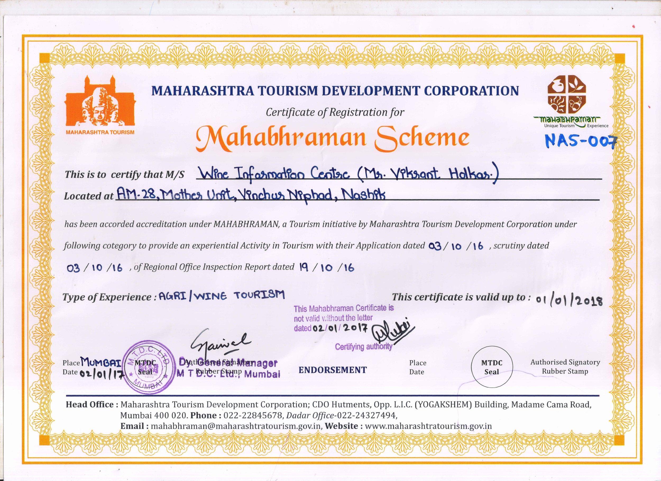 MTDC Mahabhraman scheme certificate granted to Wine information center by Red Grapes (mr. Vikrant Holkar) wine park, Nashik.