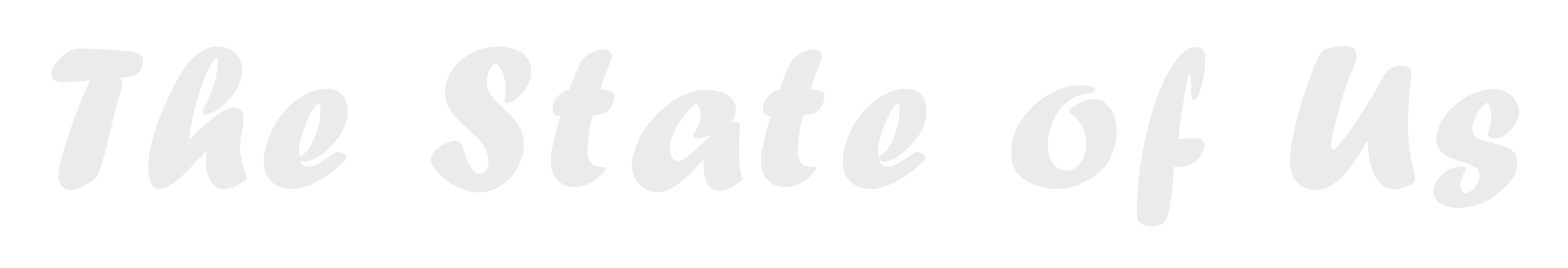 The State of Us - text logo.png