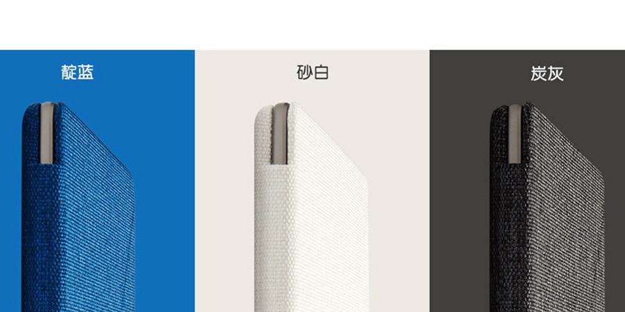 three-woven-colors.jpg