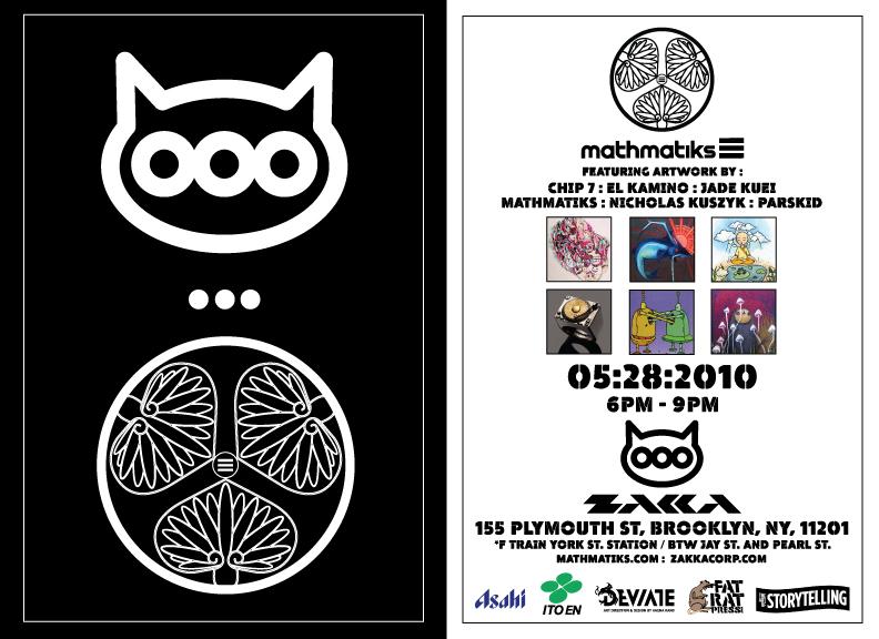 mathmatiks art show invite