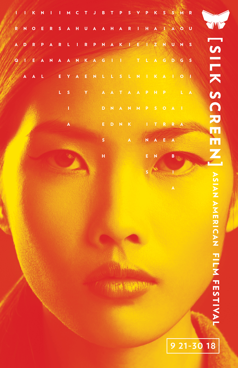 Arts and Culture_2018_Asian American FIlm Festival_Bootstrap Design Co_Poster3.png
