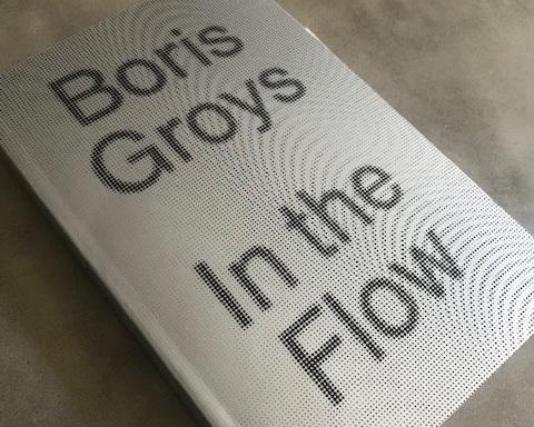 in+the+flow.jpg