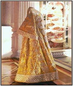 Fancy Dress Costume of Alexandra Feodrovna, reproducing the dress of the Tsarina Marfa Ilyinichna, wife of Tsar Alexei Mikhailovitch, 1903.