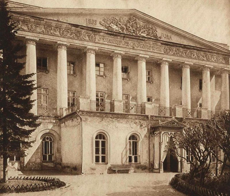 The catherine institute, Moscow, photograph taken 1903 during the cententary celebrations of the order school.