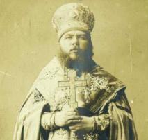 Bishop Nicholas (Ziorov)