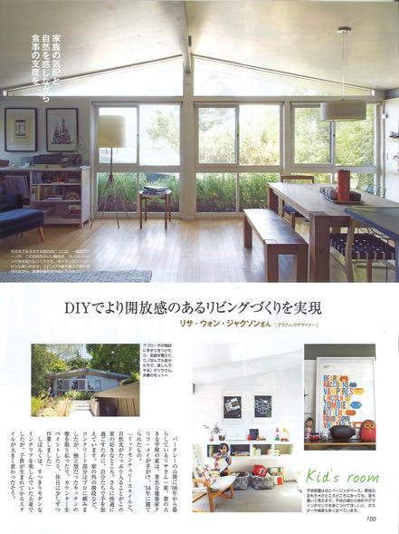LeeMagazine_GoodonPaper_3.jpg