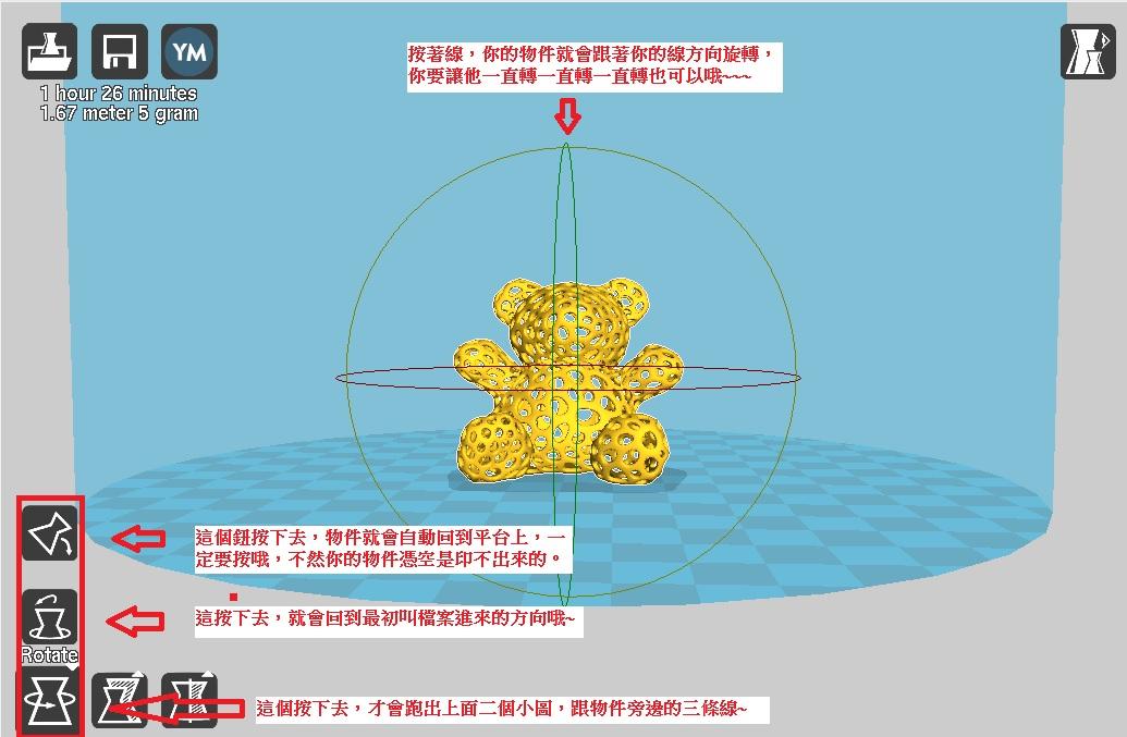 CURA, Mastech 達億3D列印機,KINGSSEL