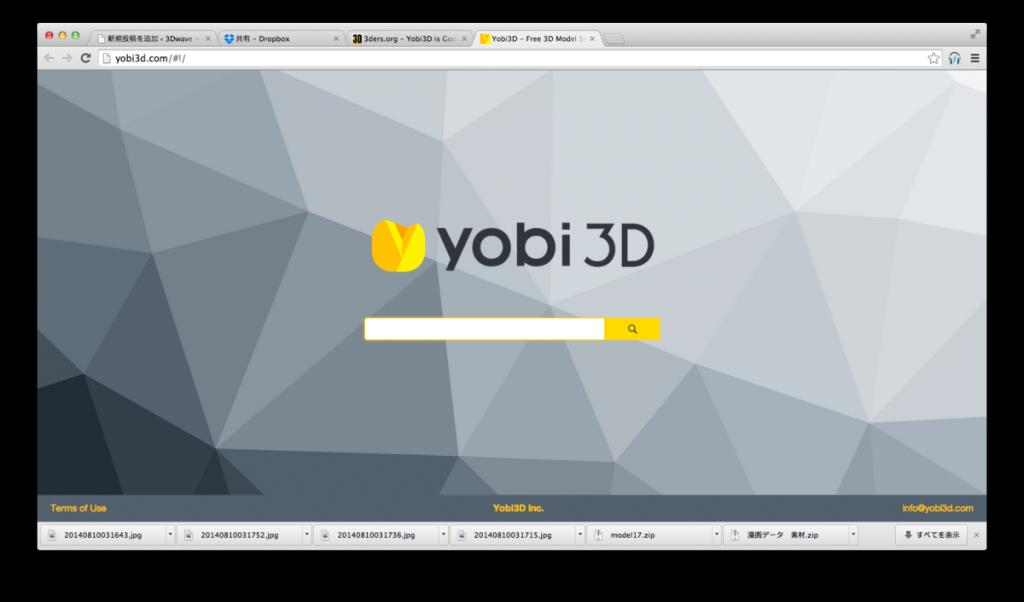 YOBI3D,3D列印機.png