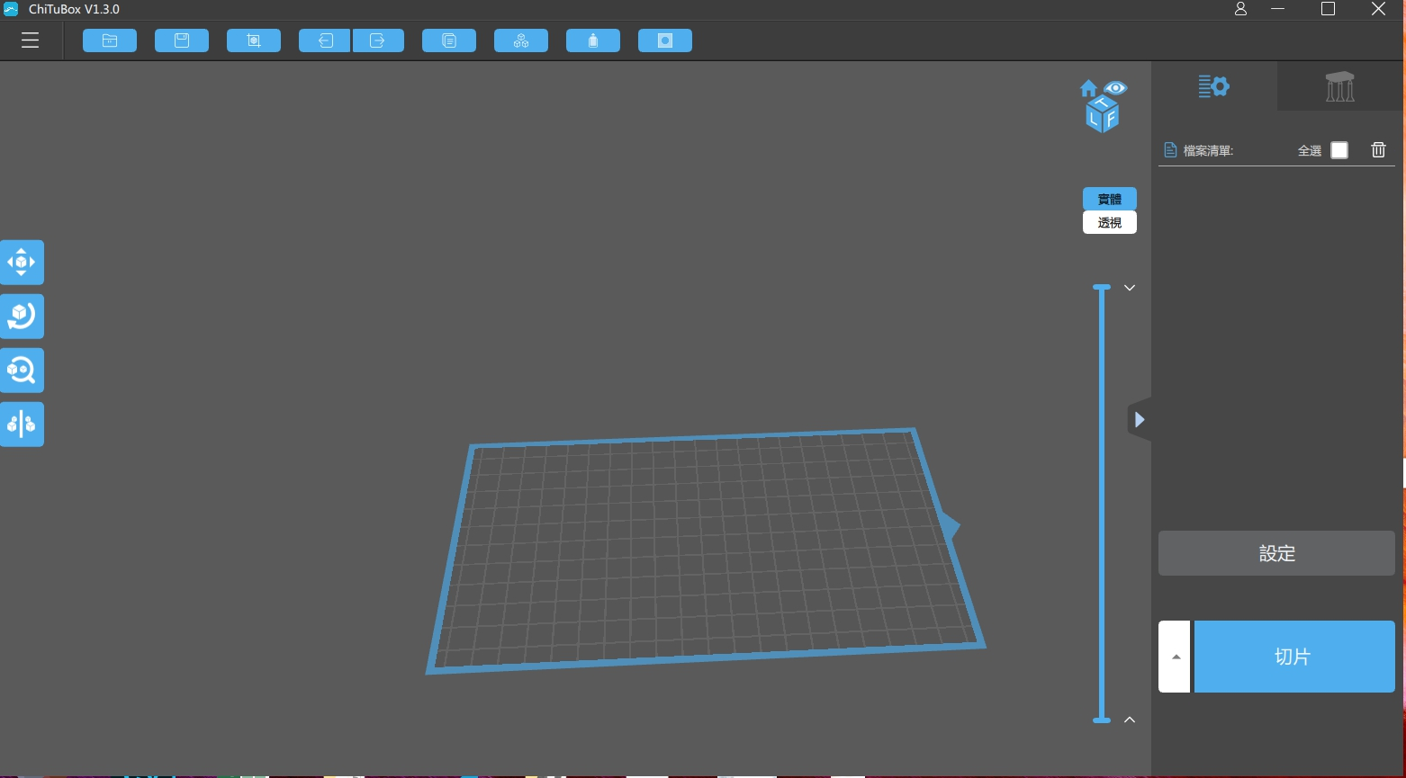 光固化lcd 3D列印機 赤兔切片軟體 首頁.jpg
