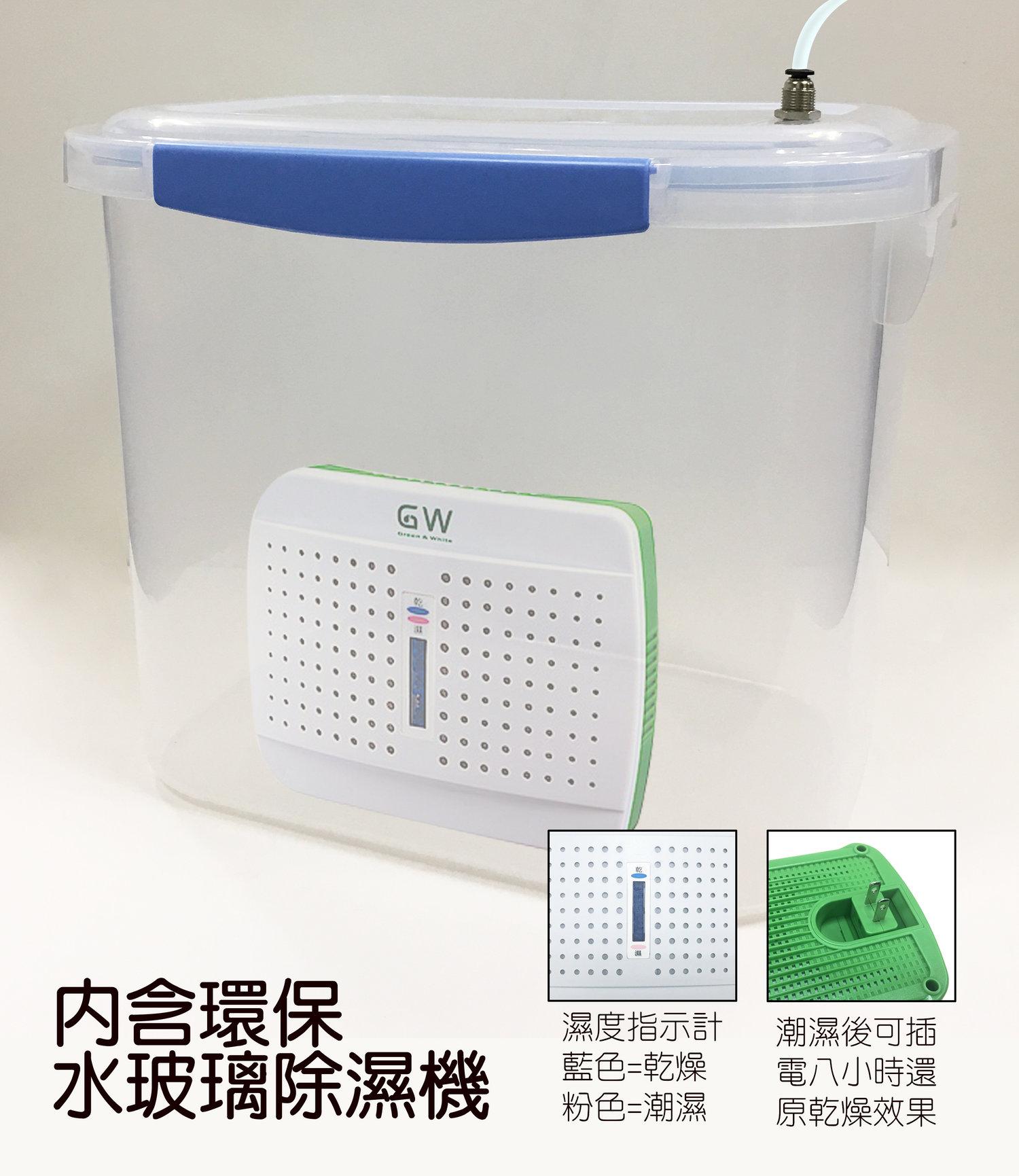 3D列印耗材用防潮進料桶.jpg
