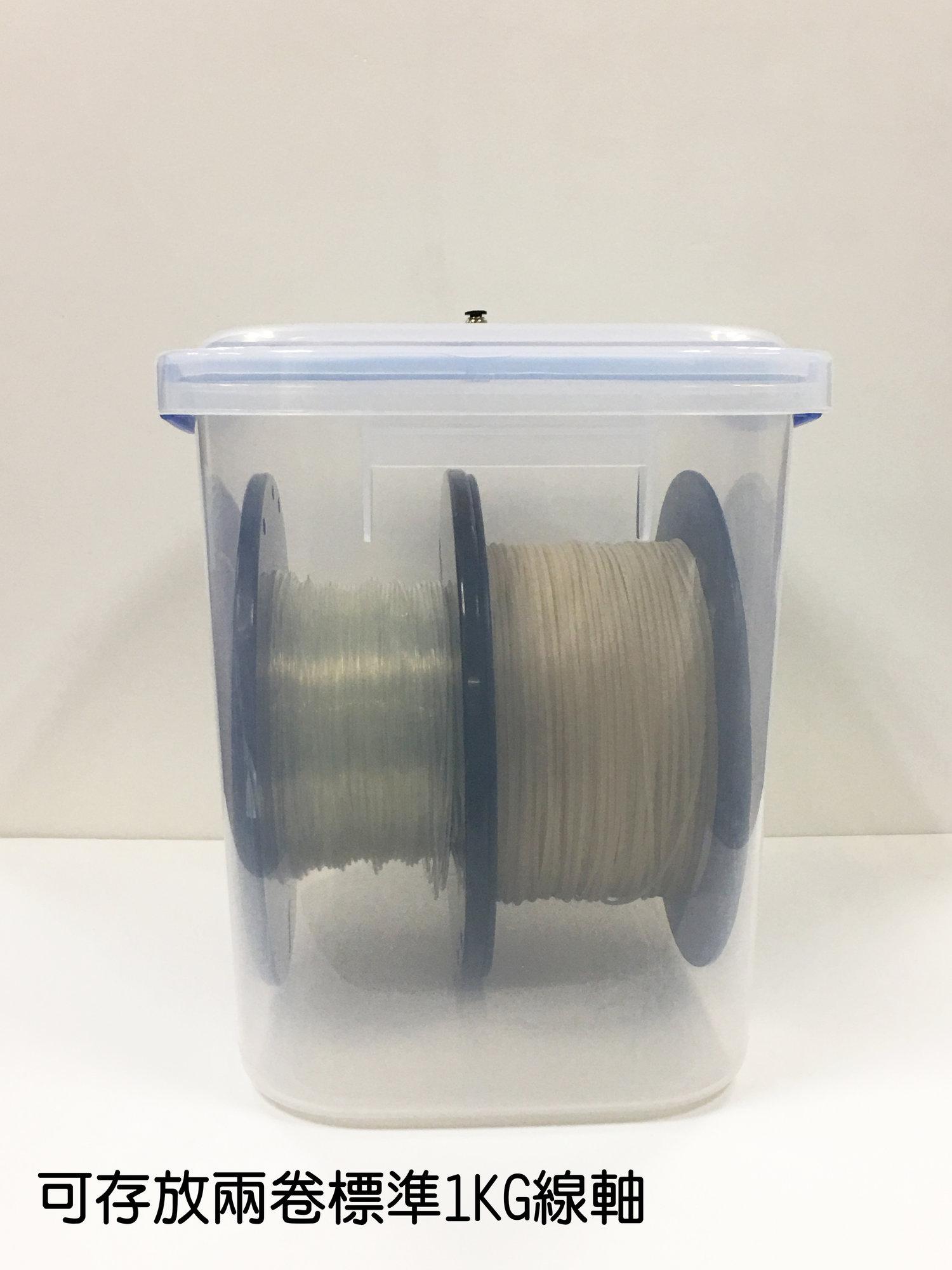 3D列印耗材用防潮進料桶(5).jpg