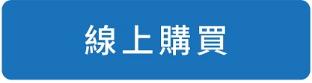 3d列印機 shuffle 線上購買75%.jpg