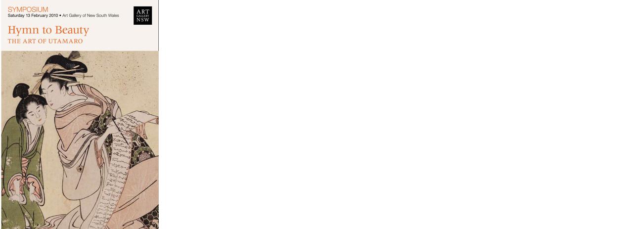 Utamaro long.png