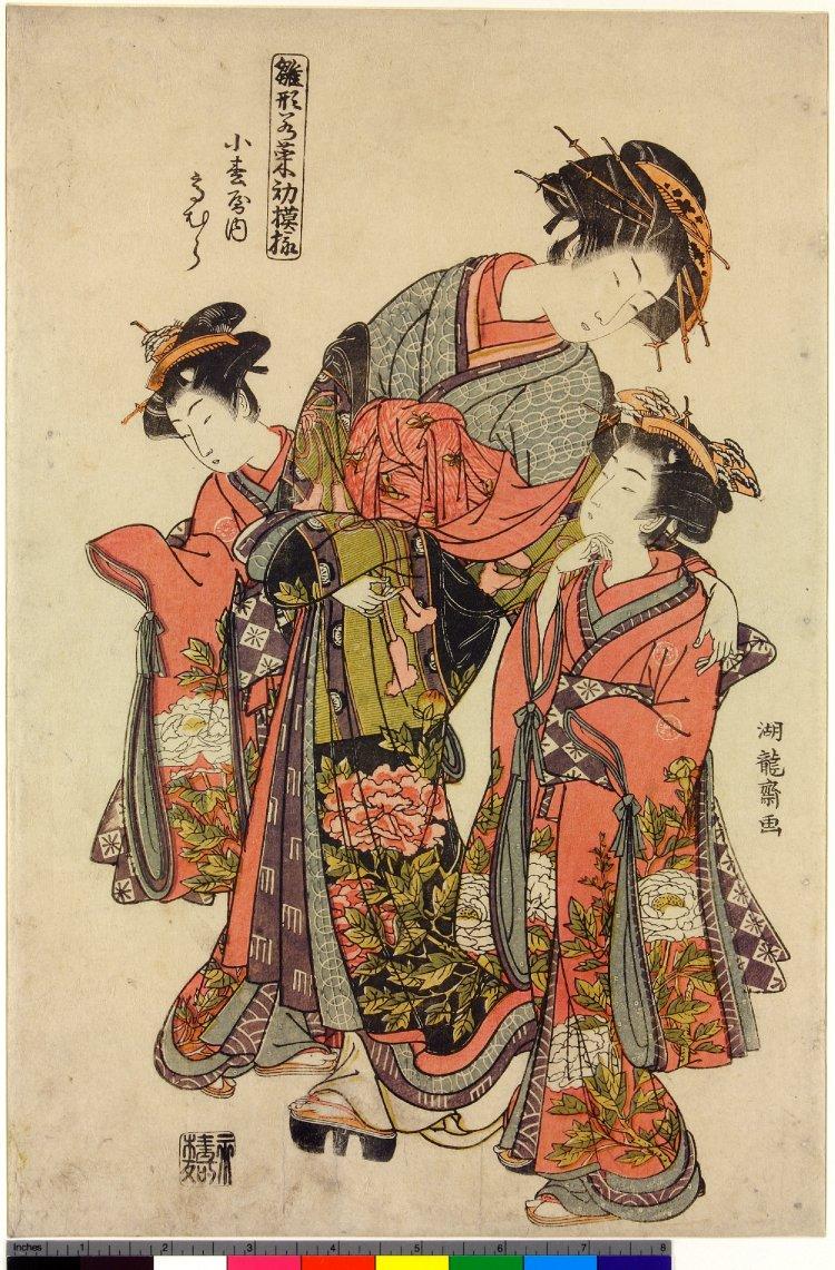 Isoda Koryusai Courtesan Takamura.jpg