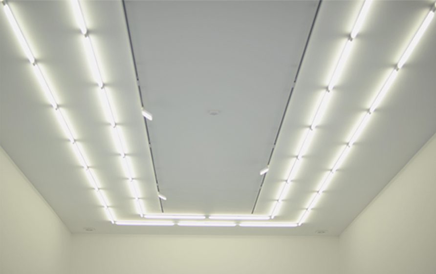 Technical Lighting Lumatron