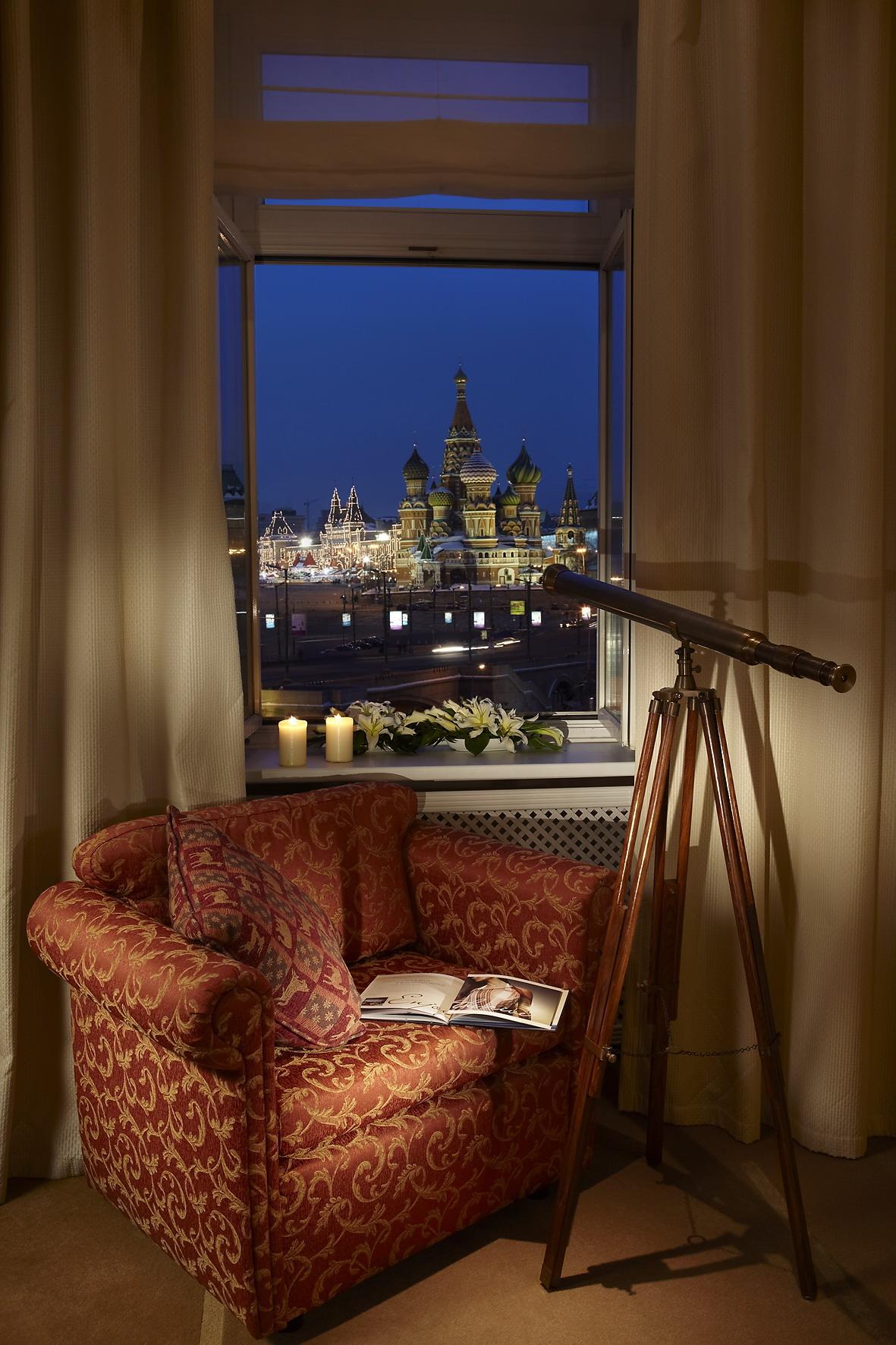 Hotel Baltschug Kempinski Moscow (5*)