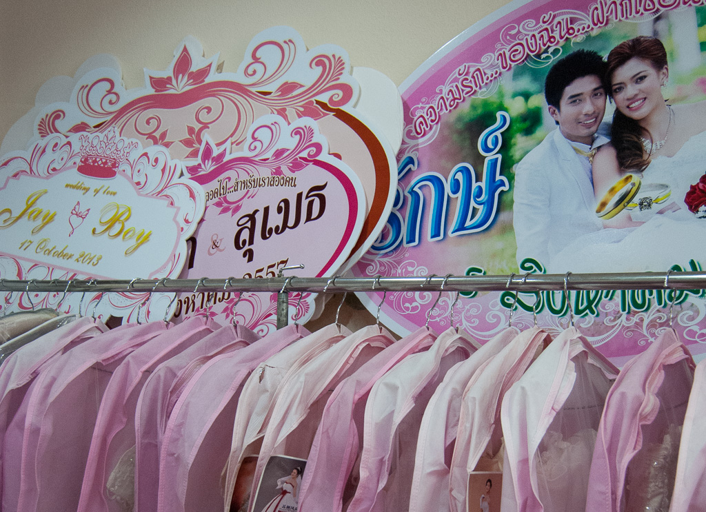 Printed signs for past customers, Tonrak Wedding Shop, Nakhon Si Thammarat City