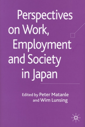 Click here for a description of    Perspectives on Work, Employment and Society in Japan  (2006)