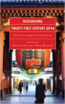 Researching 21st Century Japan (2012)