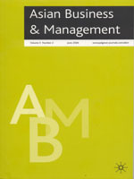 Researching the Globalization of the Japanese Firm in the UK  (Asian Business & Management, 2007)