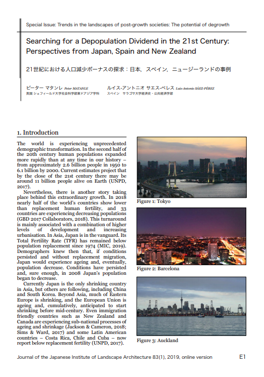 Searching for a Depopulation Dividend in the 21st Century  (Journal of the Japanese Institute of Landscape Architecture, 2019)