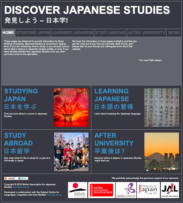 Discover Japanese Studies