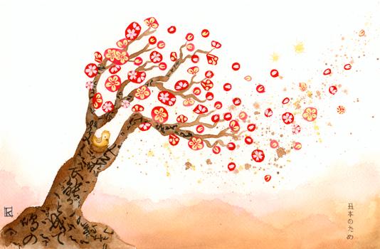 Japan-tree.jpg