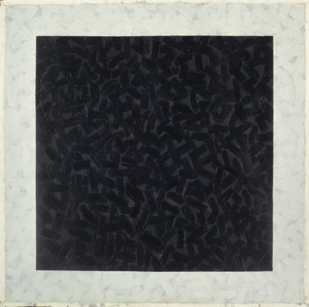 BlackSquare.jpg