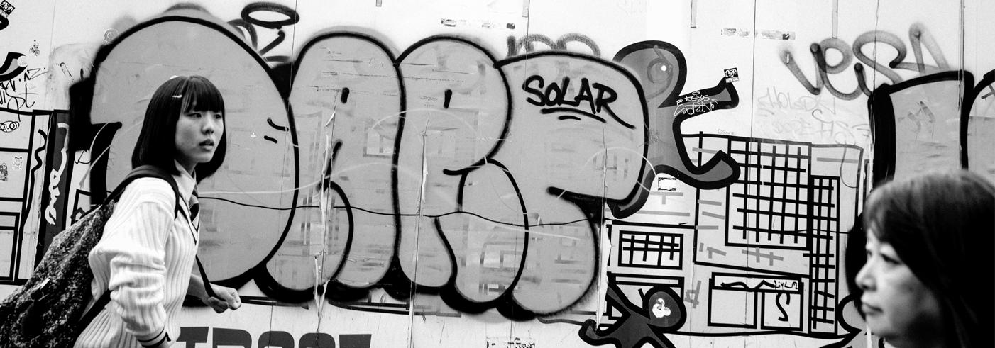 Graffiti tokyo lord k2.jpg
