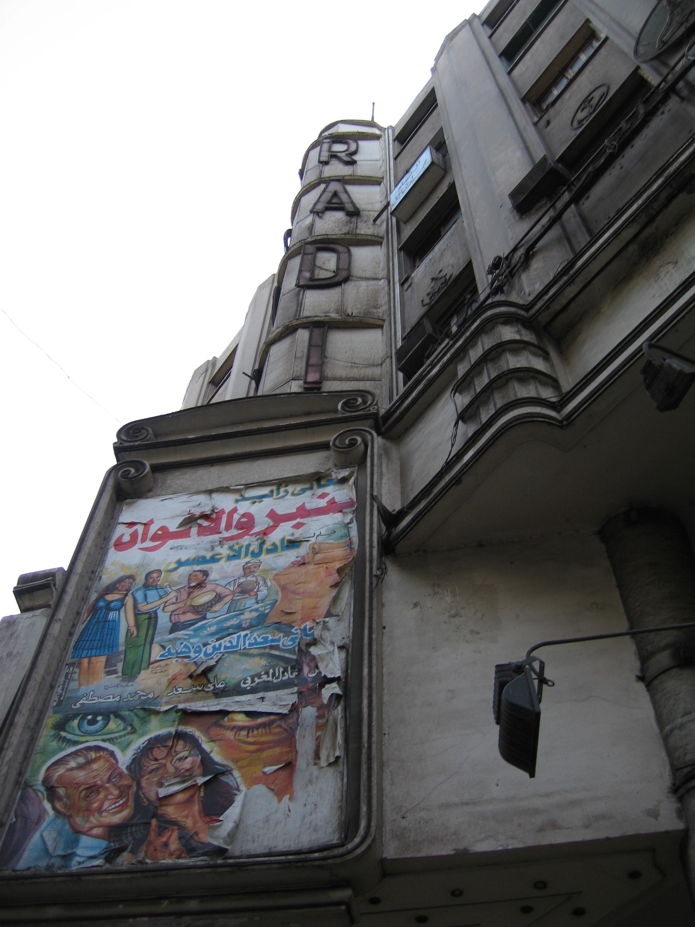 Radio Cinema.jpg