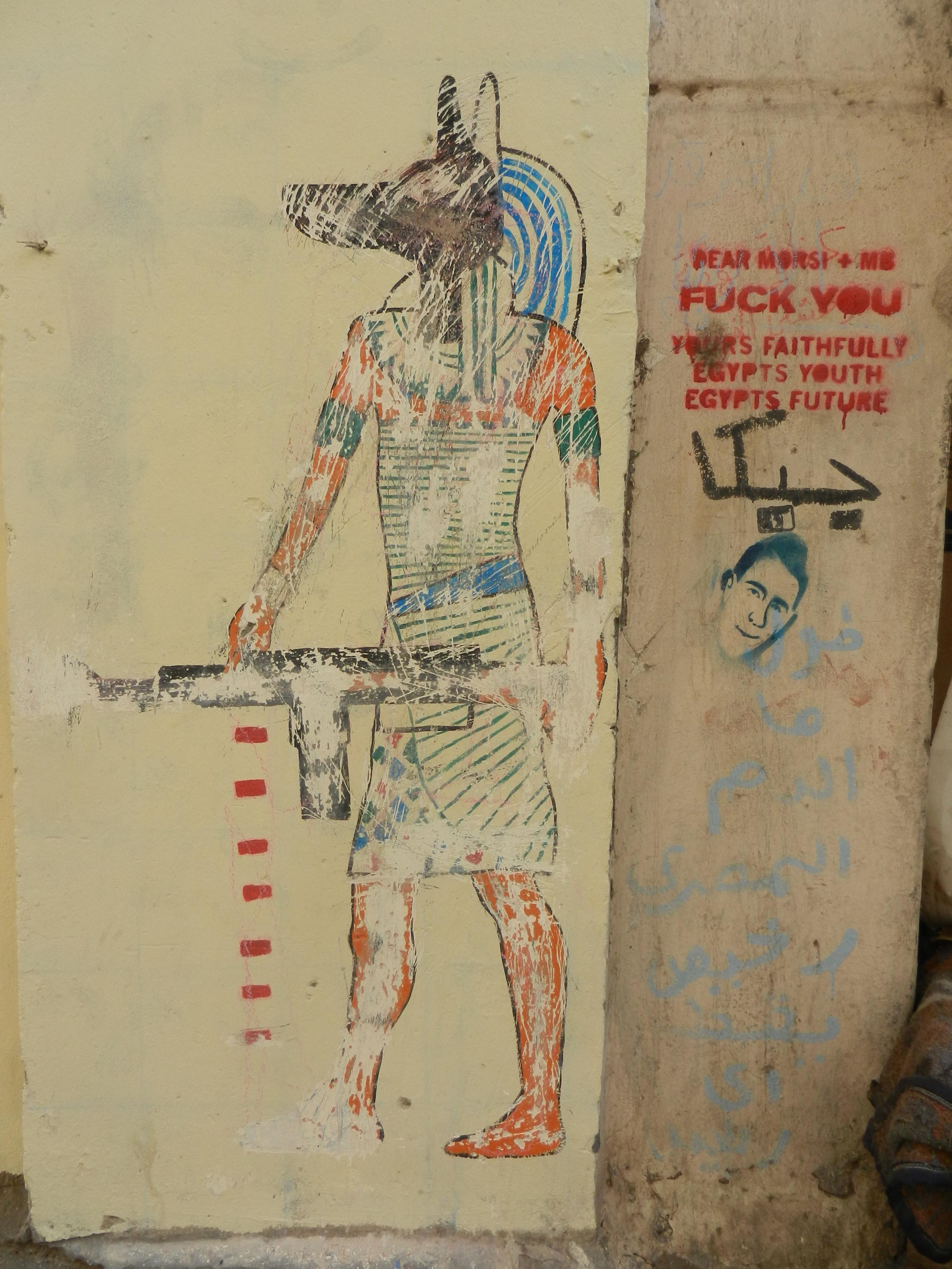 Cairo Graffito. ©Elliott Colla (2014)