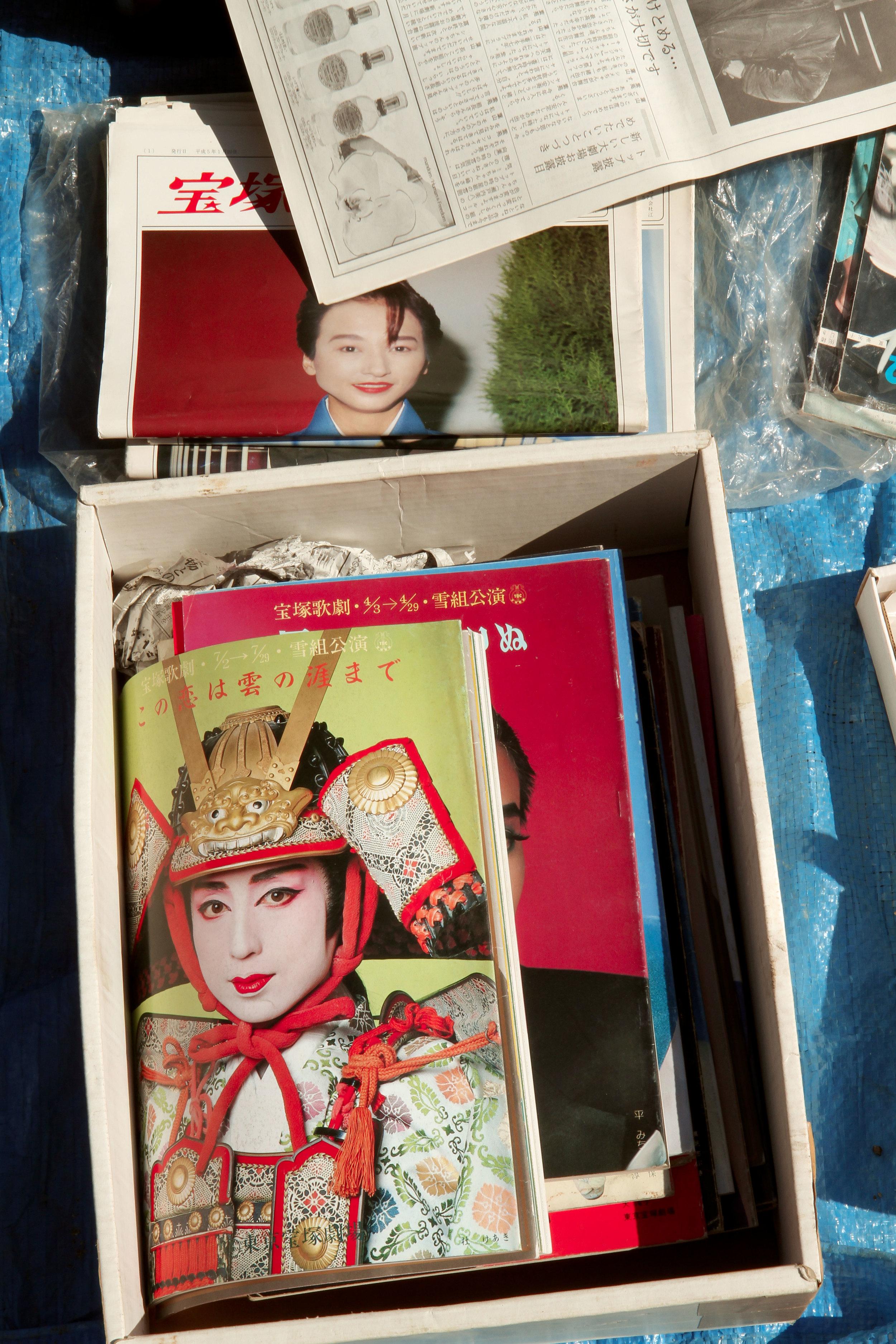 Magazines-at-Flee-Market.jpg