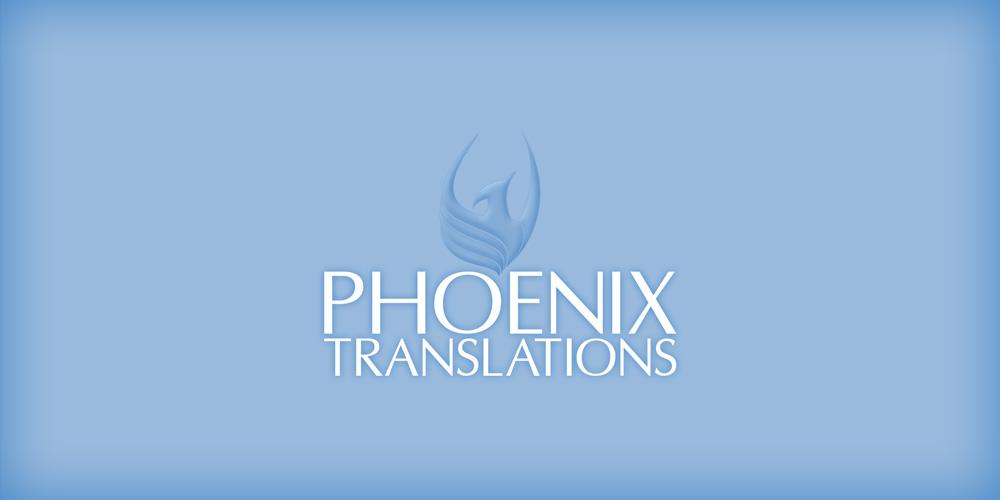 PHO-logo-word-blue.jpg