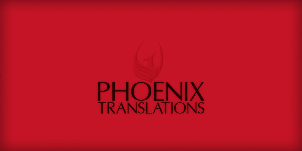PHO-logo-word-red.jpg