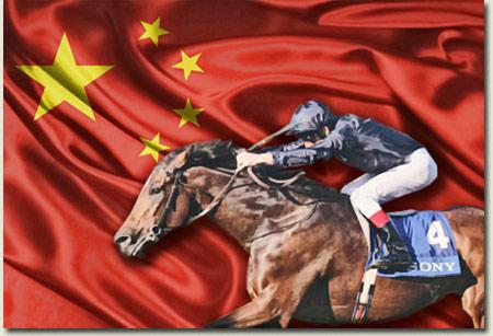 China and Ireland Horse Racing