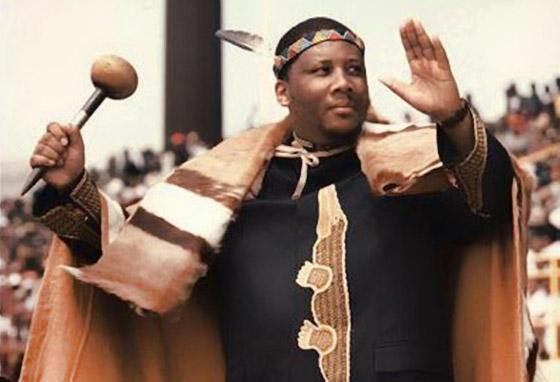 King Letsie III