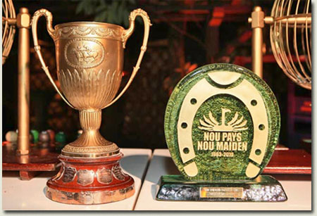 The Maiden Cup