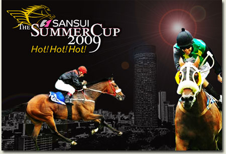 sansui summer cup magical and oracy