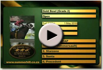 2010 gold bowl winning leap video