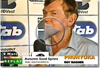 phunyuka autumn sand sprint video