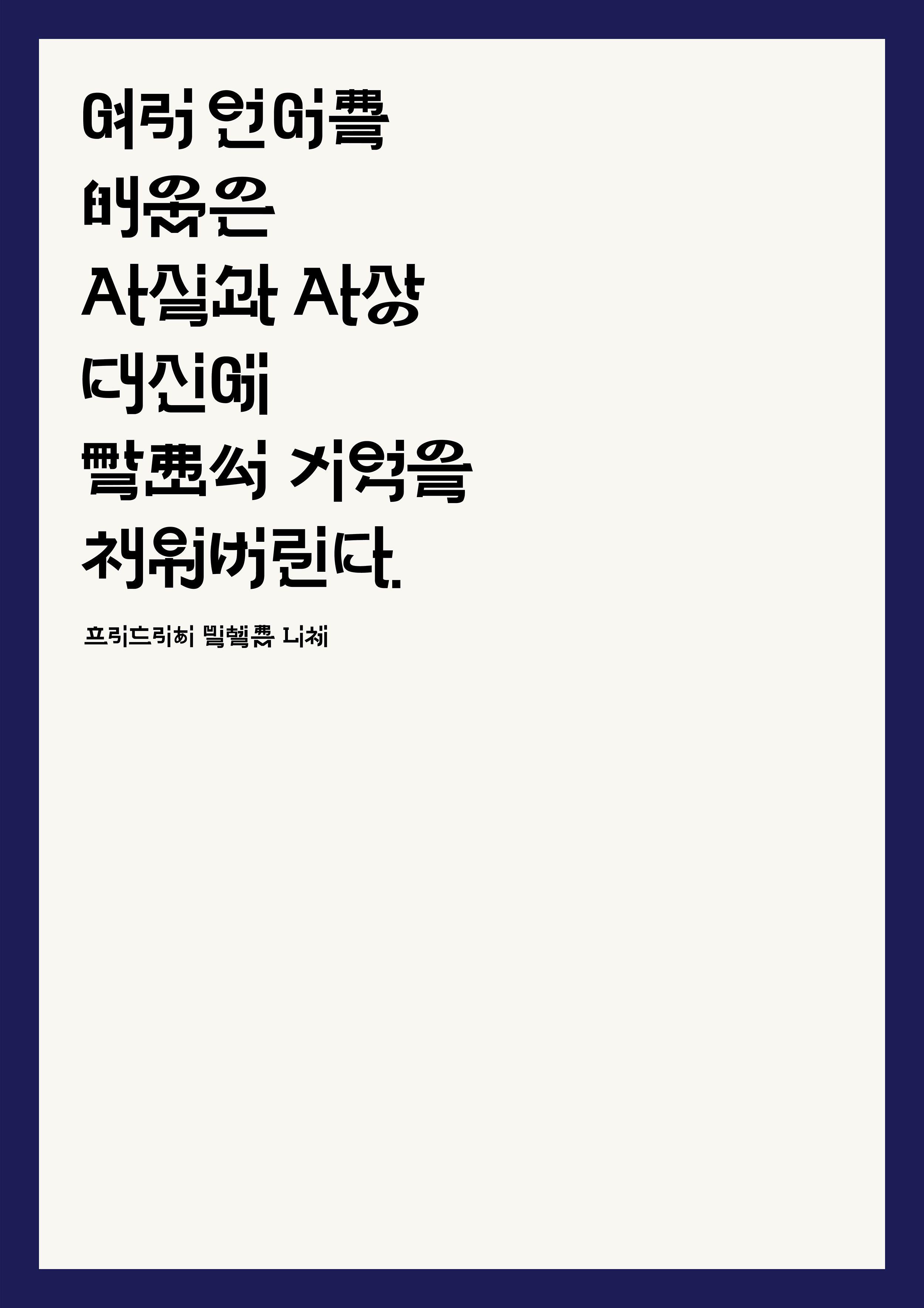nz_poster_front.jpg