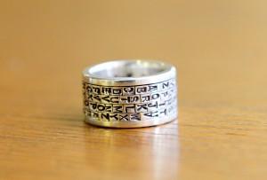 Charmaine-Ring-300x203.jpg