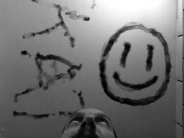 KAT Smiley