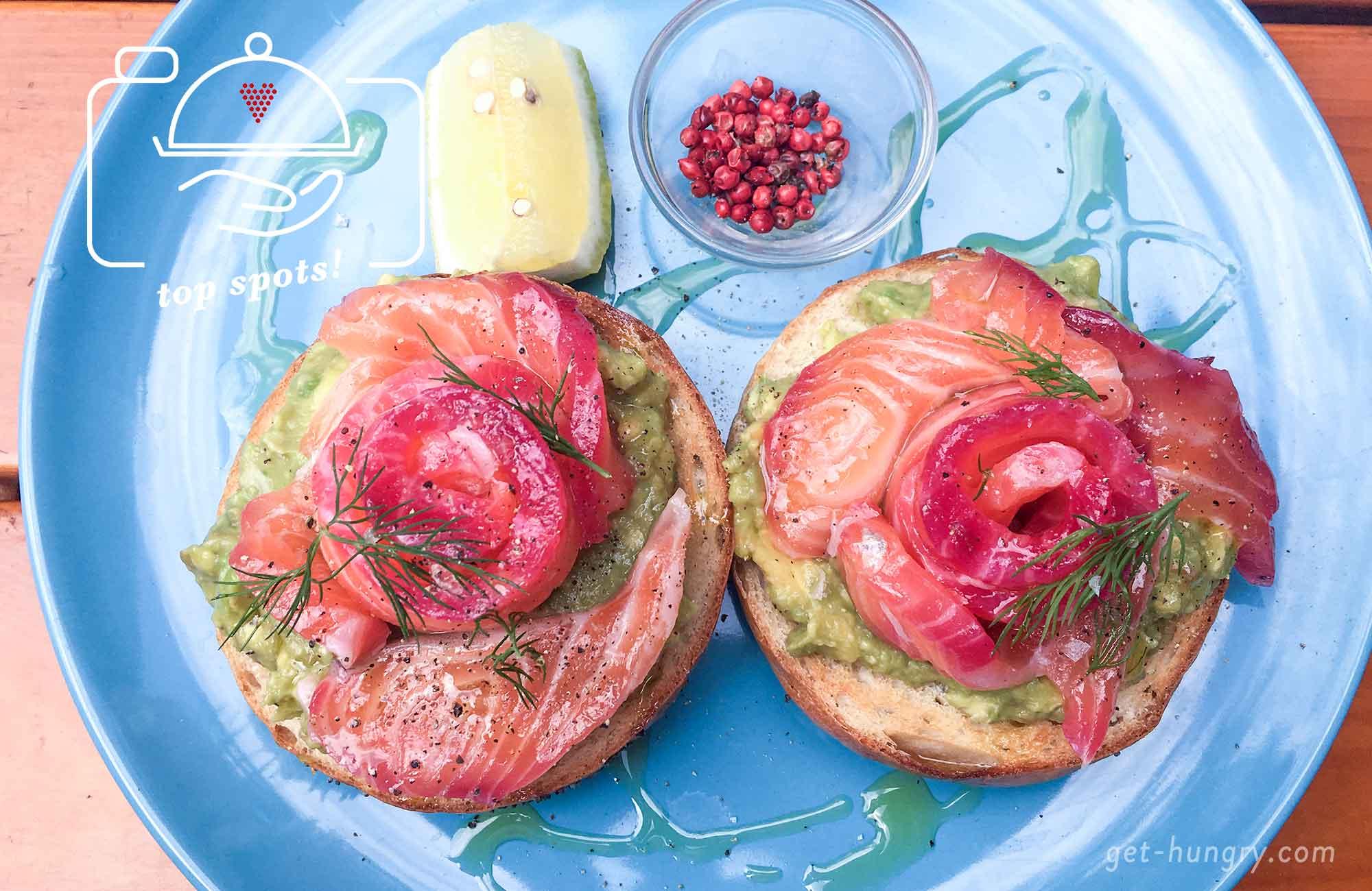 Allans Breakfast Club - Lachs-Bagel mit Avocado