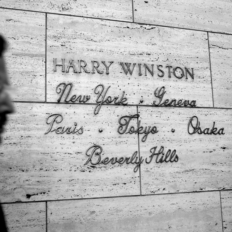 Harry Winston.jpg