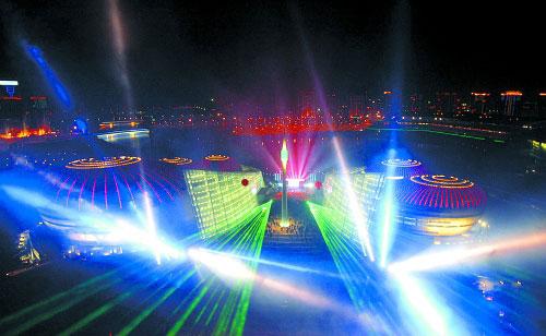 Henan Arts Center