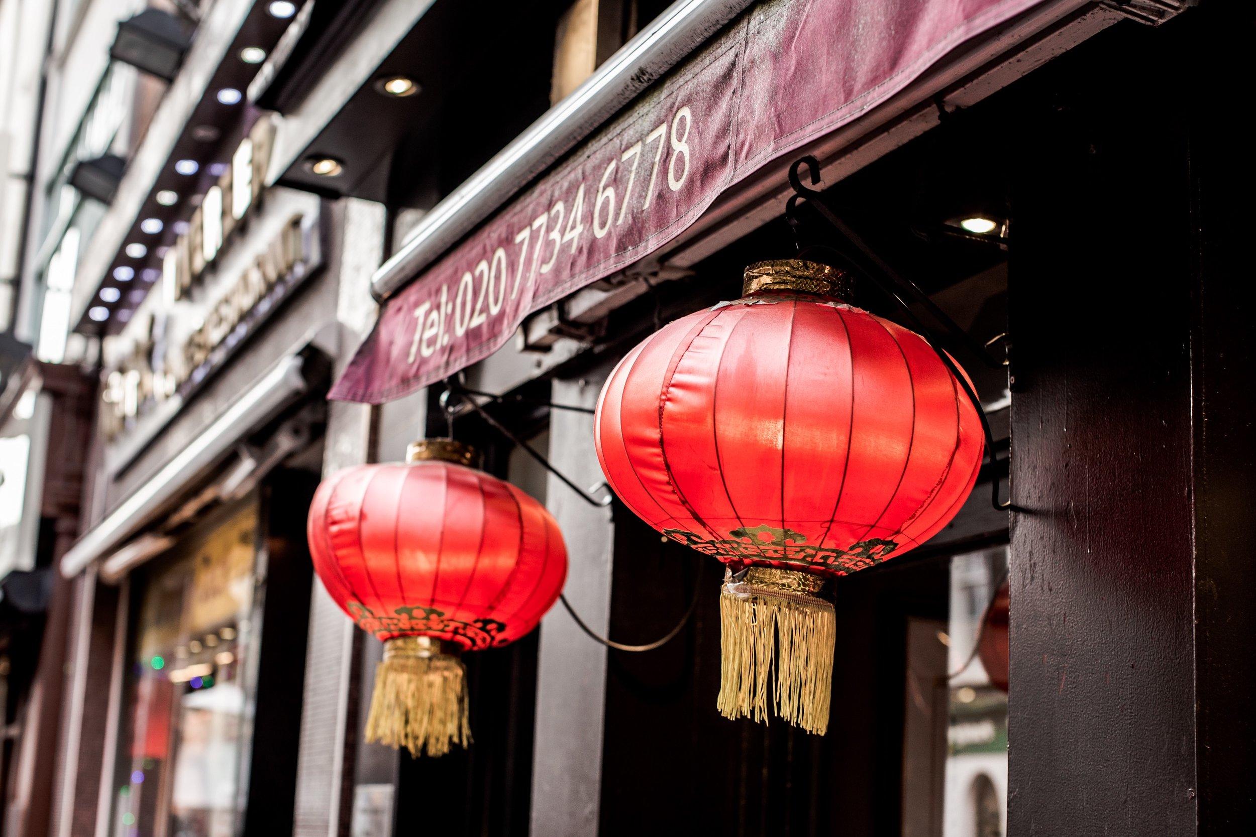 Bad Blogger | China Town, London
