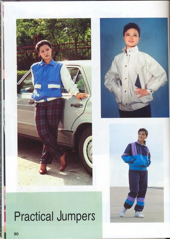 Choson-Exchange-Fashion-9-Copy.jpg