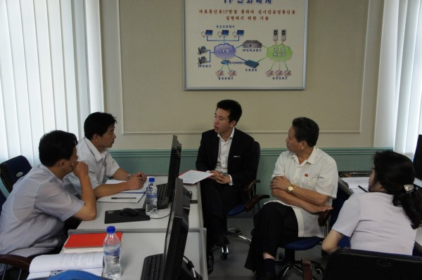 (Pyongyang, North Korea) Small group workshop on finance and economic strategy